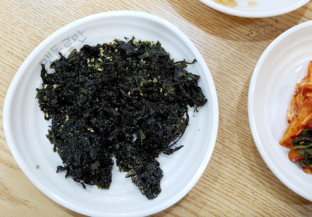 Gim-jaban (김자반) served as a side dish at Maetdoloman (맷돌로만) in Seoul 2019.