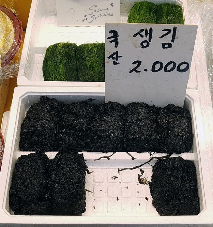 Fresh Gim (김) and Parae (파래) at a market, Seoul.